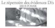 RDE Auteur : @erospower